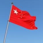 中國の国旗