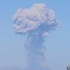 火山の噴煙